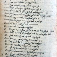 AGCA, A3.16 Leg 2891 Exp 42619-8.JPG